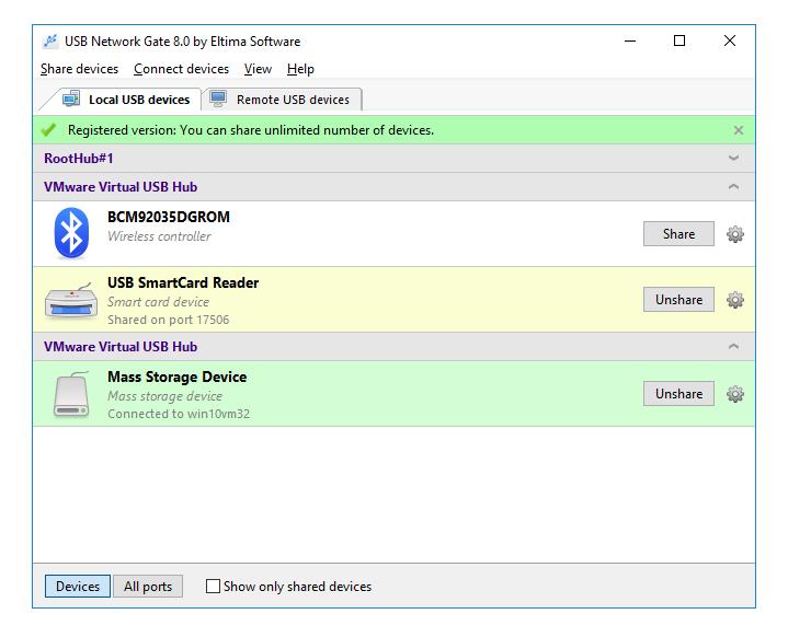 USB 网络适配器软件